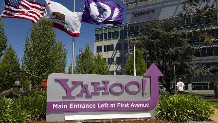 Yahoo NDN