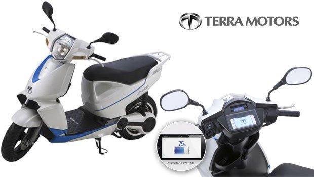 Terra Motors A4000i 01