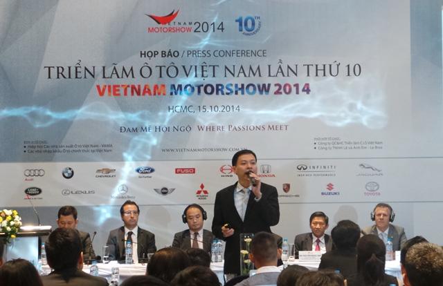 VMS 2014