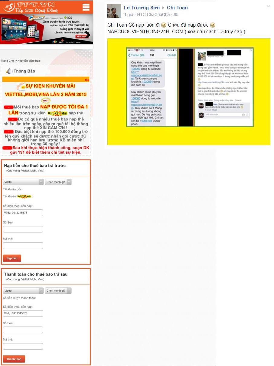Website gia mao 1