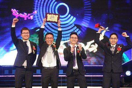 Phát động Giải thưởng Nhân tài Đất Việt 2015