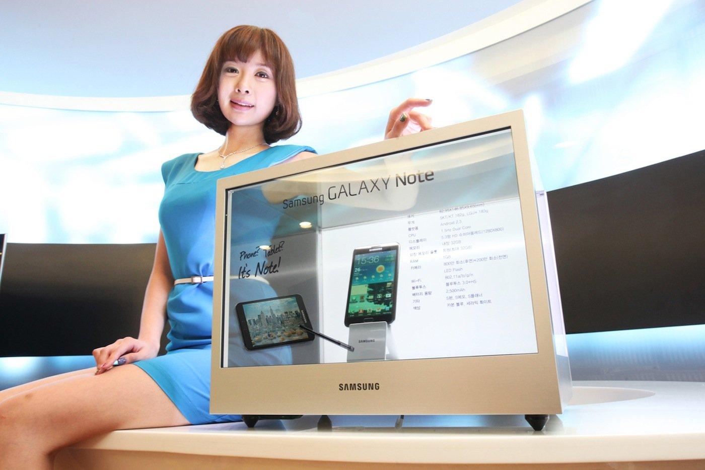 samsung transparent display 4