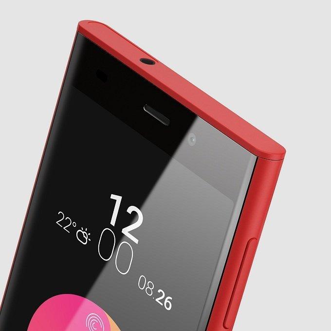 Ra mắt thương hiệu Obi worldphone tại Việt Nam SJ15 Red