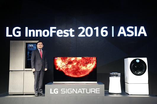 LG InnoFest Asia 2016-4