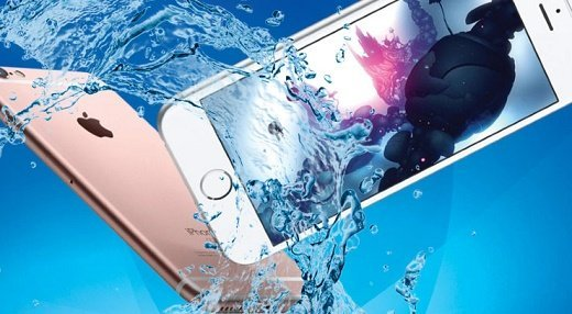 iPhone 7 Water Proof