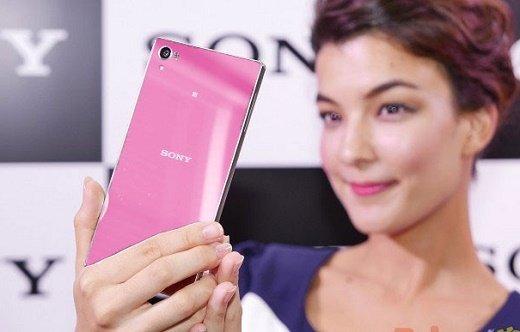 Pink-Xperia-Z5-Premium 2