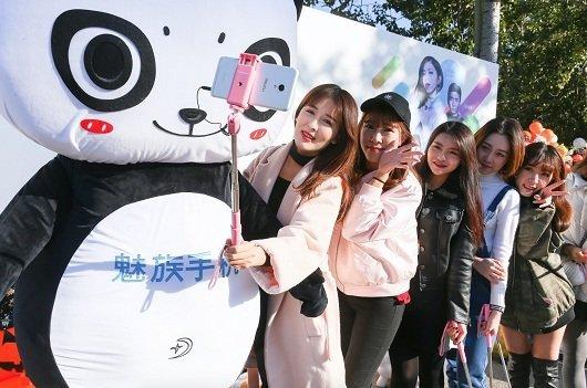 Meizu ra mắt model M5