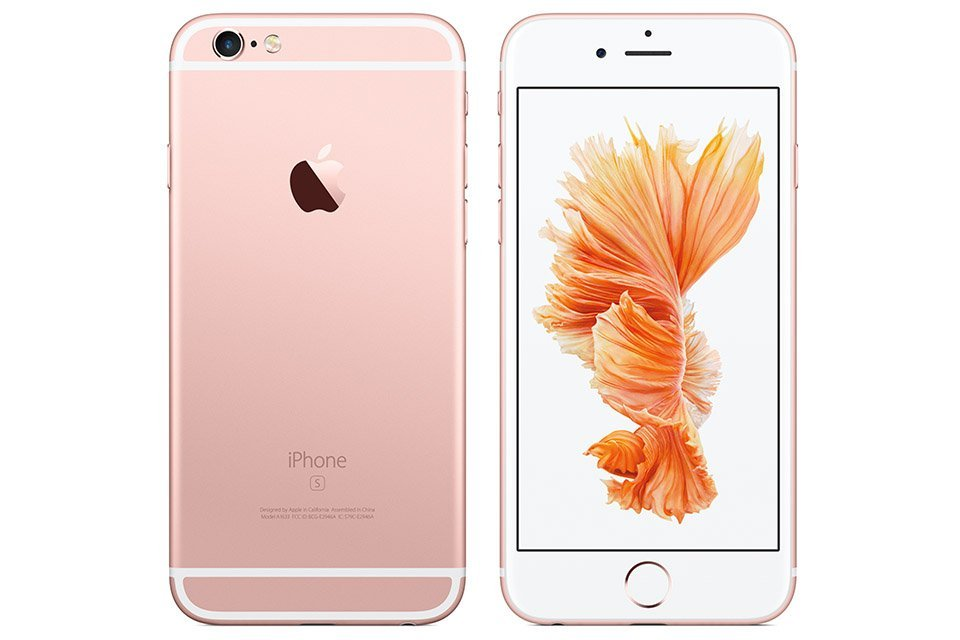 635817114794641013 iPhone-6s-rose-gold