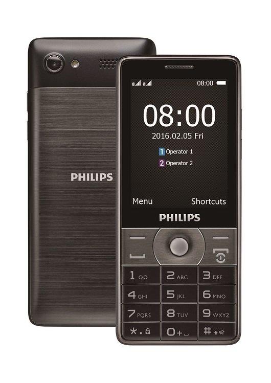 Philips E570 1